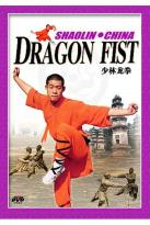 Shaolin China - Dragon Fist