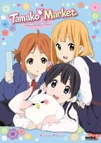 Tamako Market - Complete Collection
