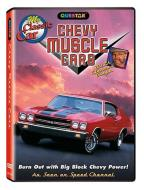 Legendary Muscle Cars - Chevy