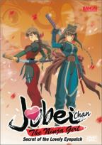 Jubei-Chan The Ninja Girl: Secret Of The Lovely Eyepatch Vol. 3 - Heart Of Steel