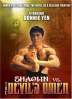Shaolin Vs. The Devil's Omen