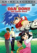 Dan Doh!! The Super Shot! - Complete Collection