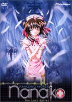 Amazing Nurse Nanako Vol. 3: The Last Spiral