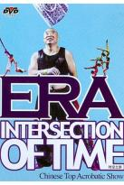 Era - Intersection Of Time