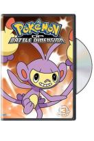 Pokemon: Diamond and Pearl Battle Dimension Vol. 3