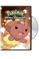 Pokemon: Diamond and Pearl Battle Dimension Vol. 4