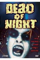 Dead Of Night: Deathdream