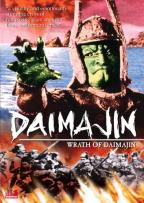 Daimajin - Vol. 2: Wrath Of Daimajin