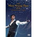Shin Seung Hun Show: Christmas Miracle in Japan