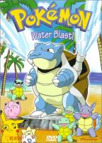 Pokemon Vol. 18: Water Blast!