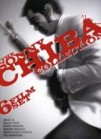 Sonny Chiba Collection - 6 Film Set