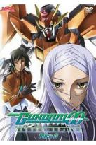 Mobile Suit Gundam 00: Season 2, Part 2