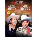 TV Classic Westerns: Gene Autry and Roy Rogers