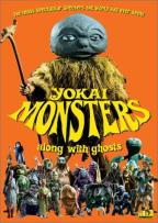 Yokai Monsters 3: Along With Ghosts