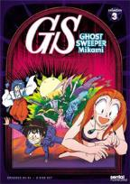 Ghost Sweeper: Mikami - Collection 3