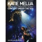 Katie Melua: Concert Under the Sea