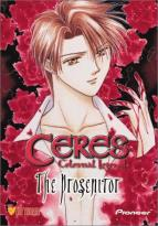Ceres, Celestial Legend Vol. 5: The Progenitor