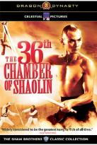 36th Chamber of Shaolin