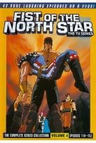 Fist of the North Star: The Series - Vol. 4