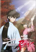 Carried by the Wind: Tsukikage Ran - Vol. 4: Way of the Samurai