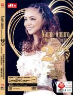 Namie Amuro: 5 Major Domes Tour 2012 - 20th Anniversary Best