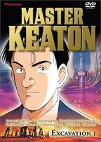 Master Keaton Vol. 1: Excavation I