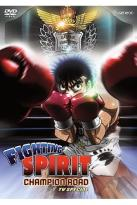 Fighting Spirit - Champion Road