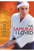 Samurai I Loved