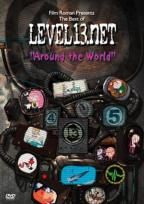 Level 13.Net: Around The World