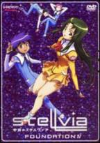 Stellvia - Vol. 4: Foundation IV