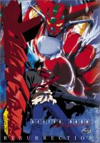 Getter Robo: Armageddon Vol. 1 - Resurrection