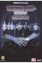 Tactical Unit: Partners