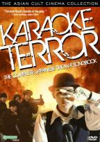 Karaoke Terror - The Complete Japanese Showa Songbook