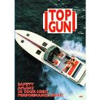 Top Gun - High Performance Boat Handling