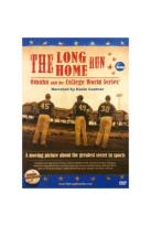 Long Run Home: Omaha and the College World Series
