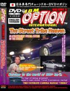 JDM Option International - Vol. 5: Street Tribe Heaven - 300+ KM/H
