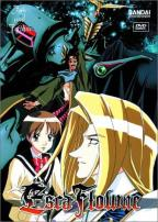 Vision Of Escaflowne Vol. 6 - Fate And Fortune
