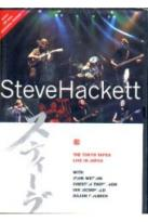 Steve Hackett - The Tokyo Tapes: Live in Japan