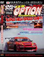 JDM Option International - Vol. 7: Super High Speed Drift