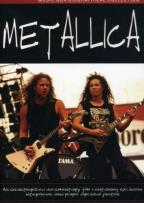 Metallica - Music Video Box Documentary