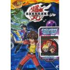 Bakugan, Vol. 7