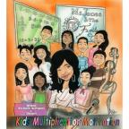 Ms. Jones & the U.E. Family: Kids Multiplication Motivation