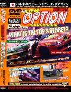 JDM Option International - Vol. 4: Dissection Of The D1'S Top Machine