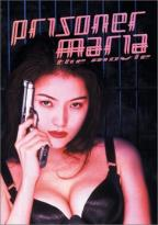 Prisoner Maria - The Movie