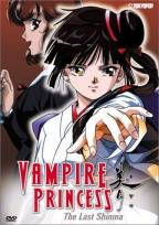 Vampire Princess Miyu TV Series Vol. 6: The Last Shinma