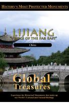 Global Treasures Lijiang Venice Of The Far East Y