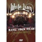 White Lion - Live At The Bang Your Head Festival