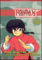 Ranma 1/2: Digital Dojo - TV Season 1 Box Set
