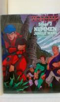 Armored Trooper VOTOMS DVD Stage 2: Kummen Jungle Wars Box Set