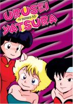 Urusei Yatsura - TV Series 33